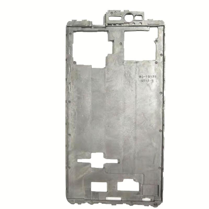 手机壳中框